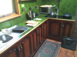 Kitchens Adelaide Hills, Before Image